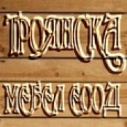 Мебели и обзавеждане Троянска Мебел ЕООД