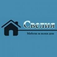 Мебели от Свелия - Светломир Пенчев-Емил Пенчев ЕТ