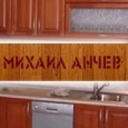 Мебели по поръчка от масив  ПДЧ и МДФ - Мебели Анчев