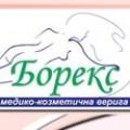 Медико-козметичен център БОРЕКС
