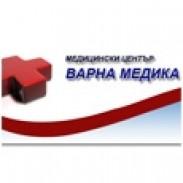 Медицински център Варна Медика
