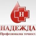 Медицински център Надежда - Извънболнична специализирана помощ