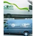 Международен транспорт и спедиция Софи ЕООД