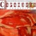 Месо и месни продукти МПП ЕТ Ангел Сарандиев