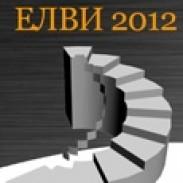 Метални изделия Елви 2012 ООД
