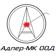 метални конструкции и строителство - Адлер МК ООД