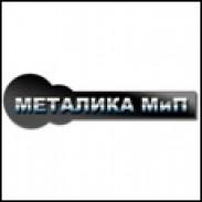 Металообработващи услуги Металика – М и П ЕООД