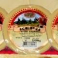 Мляко и млечни продукти - Мандра Кери ООД