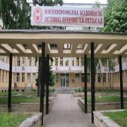 Многопрофилна болница за активно лечение във Видин