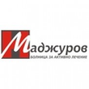 Многопрофилна болница за активно лечение - д-р Маджуров ООД