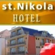 Морски хотели - Семеен хотел Свети Никола  Равда