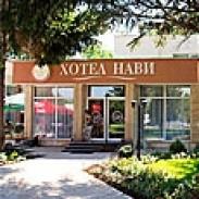 Морски хотел Нави  Шабла