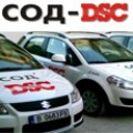 Наблюдение и охрана на обекти СОД – DSC България