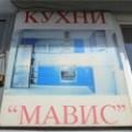 Обзавеждане за кухни и Постформинг ЕТ Мавис - Георги Рутев