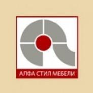 Обзавеждане за обществени сгради Алфа Стил 2003 ЕООД