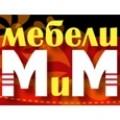 Обзавеждане и Матраци, МиМ мебели - Владимир Милев