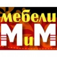 Обзавеждане и Матраци  МиМ мебели - Владимир Милев