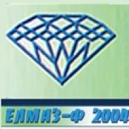 Оборудване и материали за златарството - Елмаз – Ф 2004 ООД