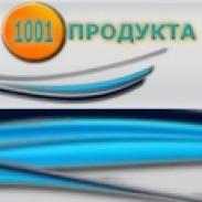 Онлайн магазин 1001PRODUKTA.com/ ПИК-М ЕООД