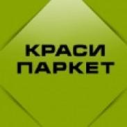 Паркет  Ламинат/ Ламиниран паркет - Краси Паркет ЕООД