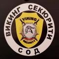 Патрулна охрана, контрол на достъпа Добрич