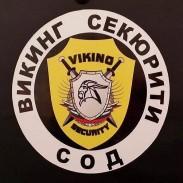 Патрулна охрана  контрол на достъпа Добрич