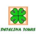 Планински екскурзии - Туристическата фирма Детелина турс ООД