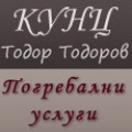 Погребални услуги, Надгробни паметници ЕТ КУНЦ