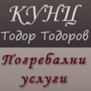 Погребални услуги  Надгробни паметници ЕТ КУНЦ