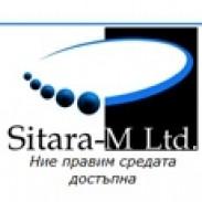 Подемни съоръжения СИТАРА-М ЕООД