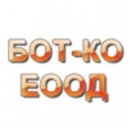 Подова и стенна керамика БОТ-КО ЕООД