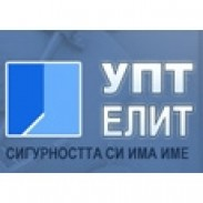 Пожароустойчиви врати - Елит МС ЕООД