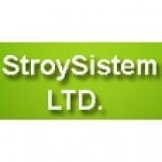 Поливни системи и водни ефекти Стройсистем