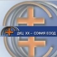 Поликлиники в София - ДКЦ 20