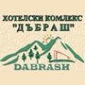 Почивка в Родопа планина - Хотелски комплекс Дъбраш