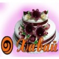 Празнични торти - Хавай 4 ООД