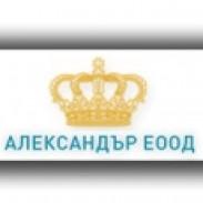 Прежди за ръчно плетиво от Александър ЕООД