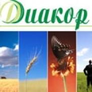 Препарати за растителна защита и биоциди Диакор ООД