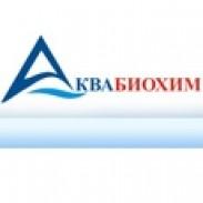 Пречиствателни станции Аква - Био - Хим ООД