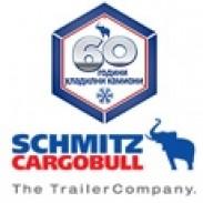Продажба на ремаркета и фургони от Шмиц Каргобул България