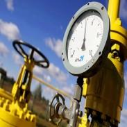 Проектиране  доставка и монтаж на газопроводи НЕОТЕРМ ООД