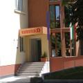 Производство на електронни и електромеханични продукти Враца