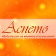 Производство на мебели - Аспето