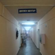 Психиатри от Враца - Д-р Надя Емилова Иванова