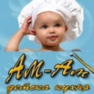 Първа частна детска кухня в Бургас - Ам-Ам
