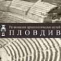 Регионален археологически музей - Пловдив