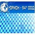 Рекламни торбички с печат   Орион  - 94 ООД
