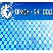 Рекламни торбички с печат | Орион  - 94 ООД