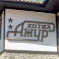 Ресторант Ажур - град Котел