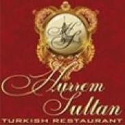 Ресторант Хюрем Султан - Традиционен турски ресторант в София